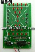 MK-611-BUILT ゲームやお店の 飾りに使える!光る砂時計?LED22個の電子砂時計キッ ト完成品
