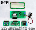 PIC-P18-TRAINER-BUILT これは使える!モジュール型!LCD、温湿度センサ、PIC付きPIC入門キット完成品