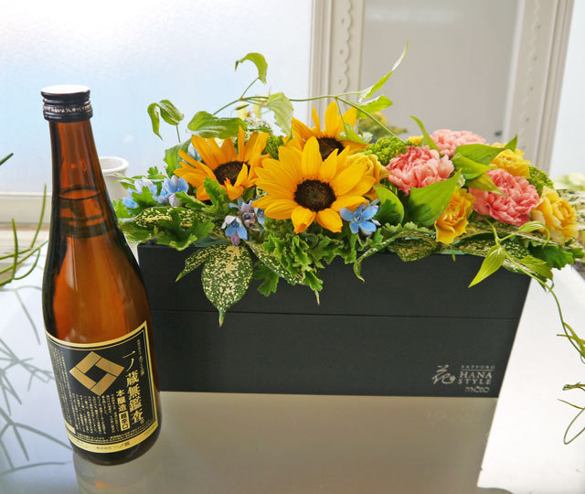 スタイリッシュBOXアレンジメント&一ノ蔵