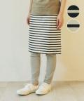 Le minor ボーダースカート