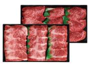 アルプス牛モモ・バラ焼肉