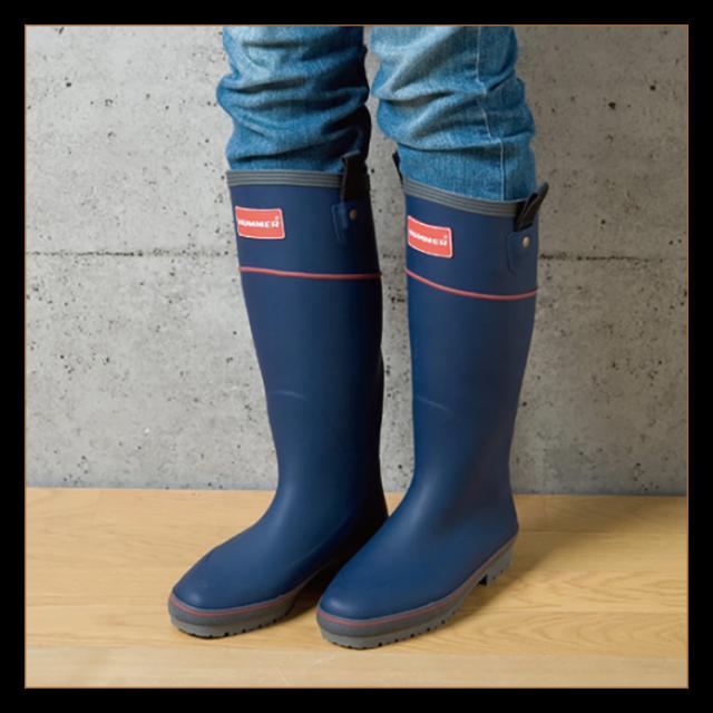 レディースフィールドブーツ《HUMMER》ハマーH2-11女性用長靴