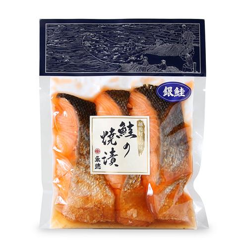 銀鮭の焼漬 3切