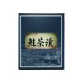 鮭茶漬 (鮭フレーク) 100g