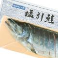 新潟村上 塩引鮭(塩引き鮭)半身姿造り (3kg後半の鮭を使用)