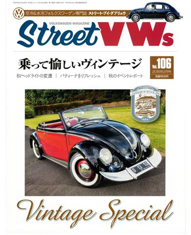 STREET VWs Vol.106