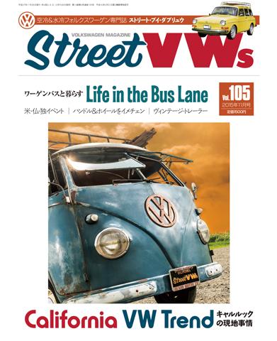 STREET VWs Vol.105
