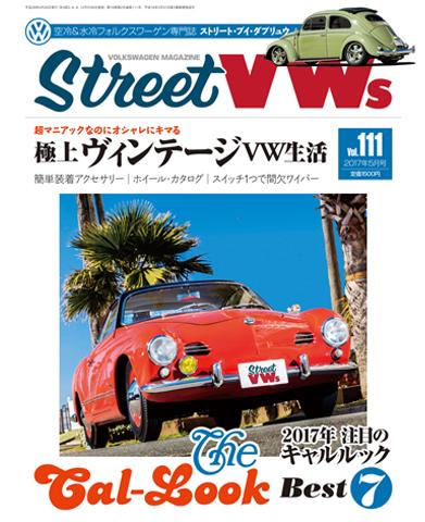 STREET VWs Vol.111