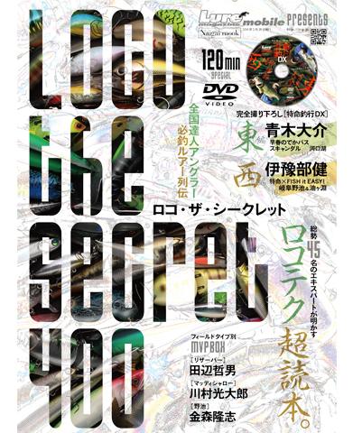 LOCO the SECRET 400