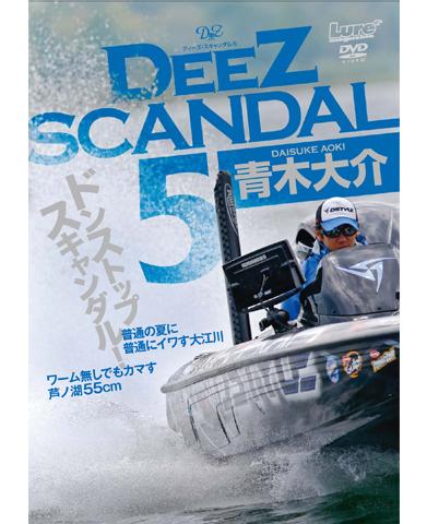 青木大介 DEEZ SCANDAL5