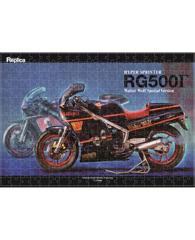 『Replica』ジグソーパズル(300ピース)