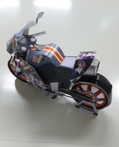 痛バイクペーパークラフト