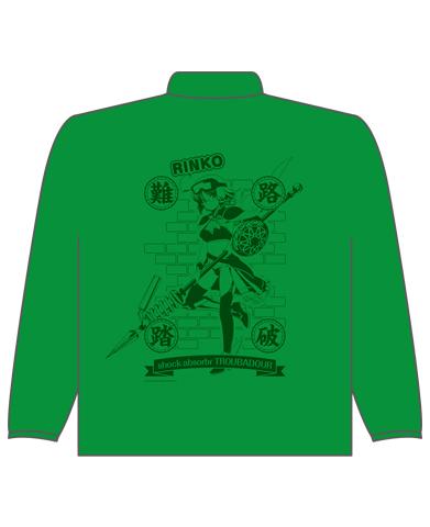Fantasyウィンドブレーカー 緑
