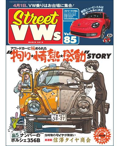 STREET VWs Vol.85