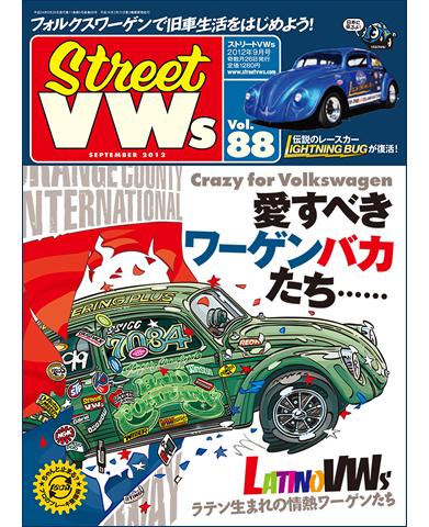 STREET VWs Vol.88