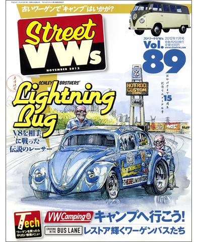 STREET VWs Vol.89