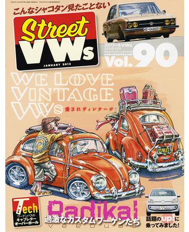STREET VWs Vol.90
