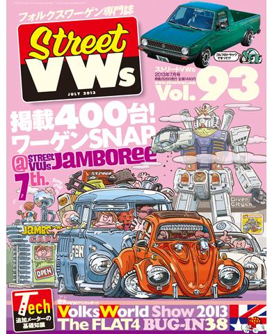 STREET VWs Vol.93