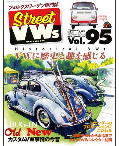 STREET VWs Vol.95