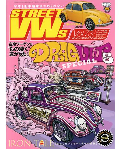 STREET VWs Vol.73