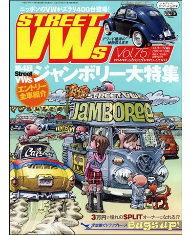 STREET VWs Vol.75