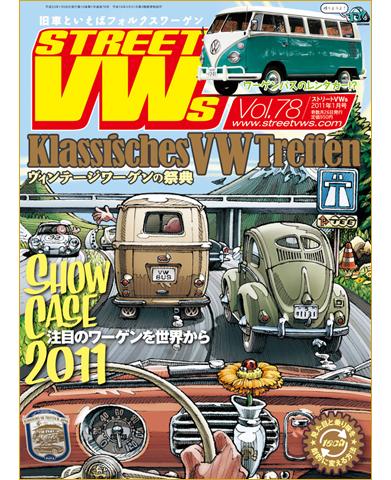 STREET VWs Vol.78