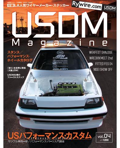 USDM magazine Vol.4