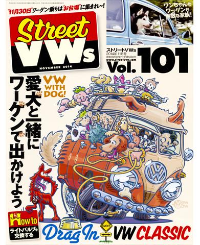 STREET VWs Vol.101