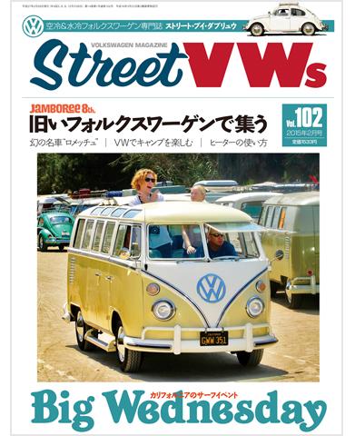 STREET VWs Vol.102