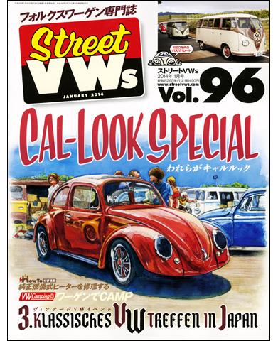 STREET VWs Vol.96