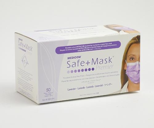 【17.02.08登録】 Safemask Premier  セーフマスクプレミア ラベンダー