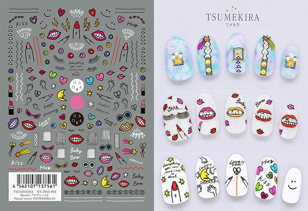 【16.12.16 登録】 Hana4 meets TSUMEKIRA01 NN-PRD-801