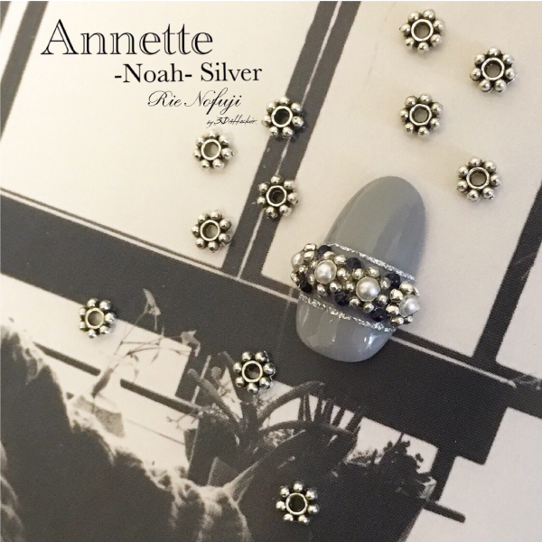 Bonnail×RieNofuji Annette Noah Silver 10粒