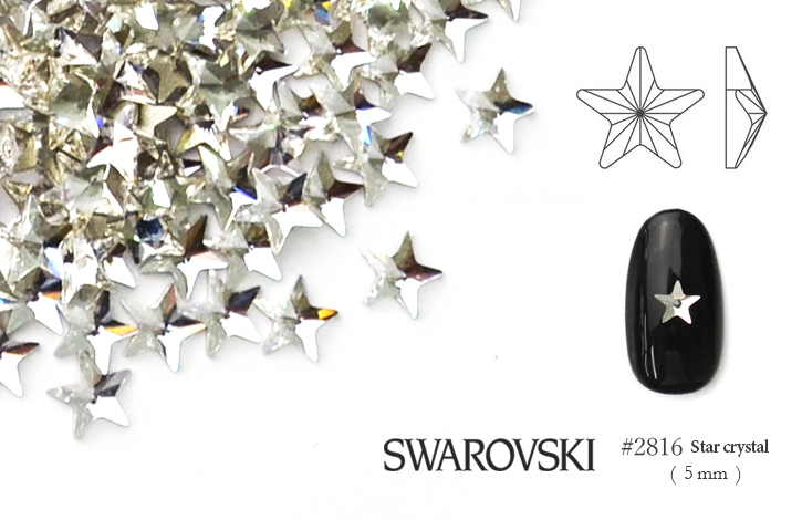 SWAROVSKI  スター クリスタル 2816 10P 5mm