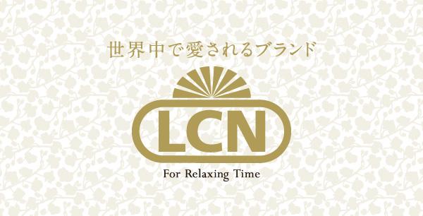 LCN ダイヤモンドパワー 8ml
