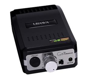 URAWA ミニター(ネイルフィニッシャー) G3プッシャー付 ブラック