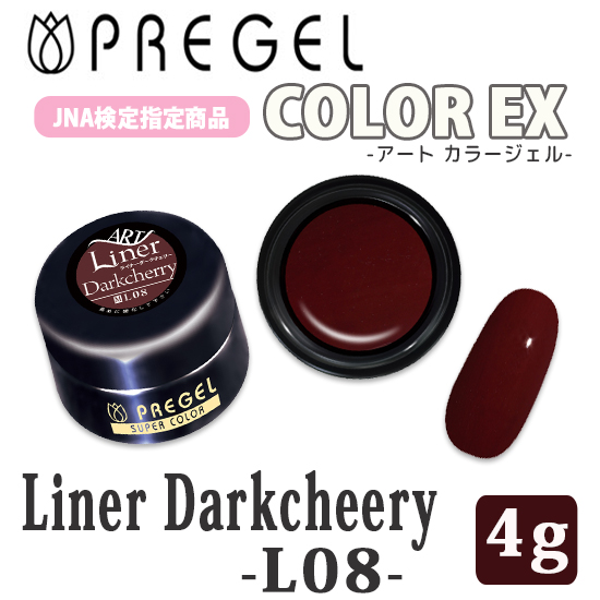 PREGEL カラーEX PG-CEL08 4g ライナーダークチェリー