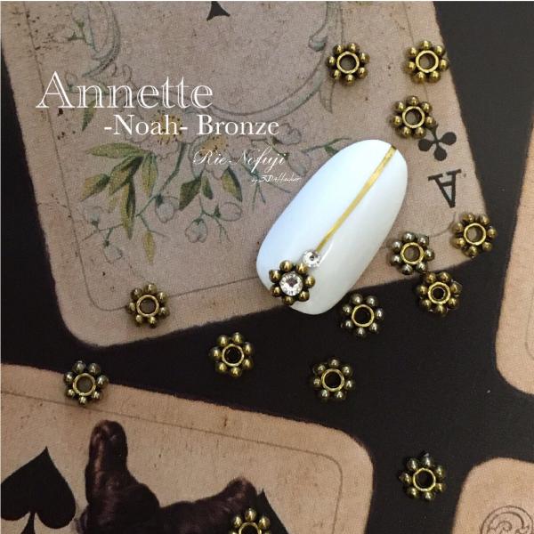 Bonnail×RieNofuji Annette Noah Bronze 4.5mm