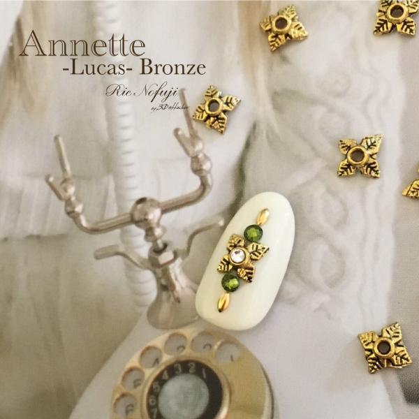 Bonnail×RieNofuji Annette Lucas Bronze 6mm