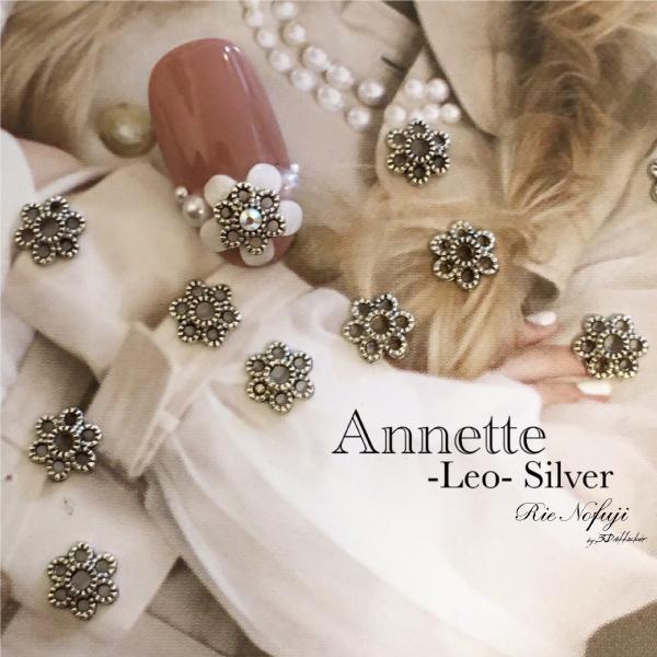Bonnail×RieNofuji Annette Leo Silver 6mm