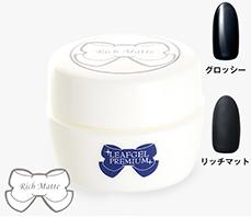 【LEAFGEL PREMIUM】 トップジェル リッチマット 4g