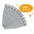 ミクレア ファイル バリューパック ダイヤ型 150G 10本 【検定】