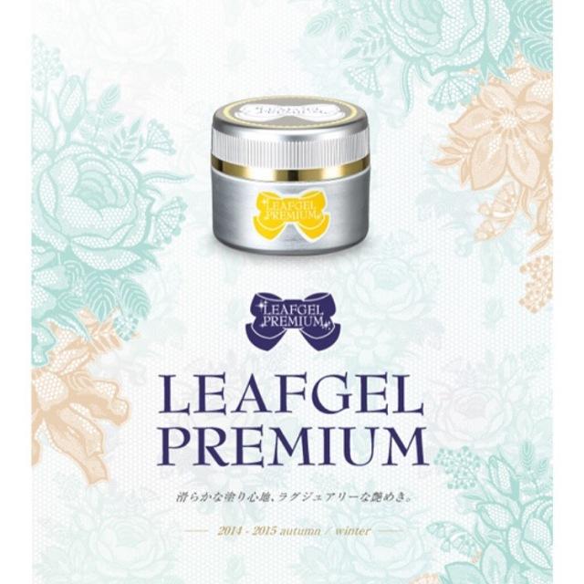 【2/10(金) 新宿校】 LEAFGEL PREMIUM 無料体験セミナー