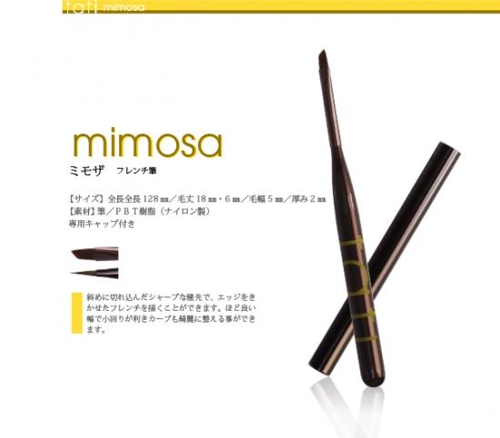 tati アートショコラ mimosa ミモザ (フレンチ筆)