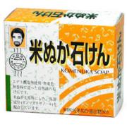 杉食 米ぬか石けん