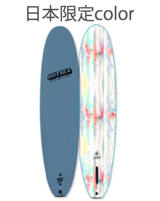 "ODYSEA The PLANK 9'0"" Single fin / BLUE STEEL 日本限定カラー 【6月入荷予定】"