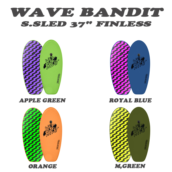 "【送料無料】 WAVE BANDIT S.SLED 37"" FINLESS"