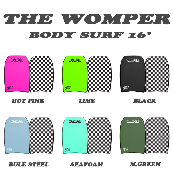 【送料無料】THE WOMPER BODY SURF16'