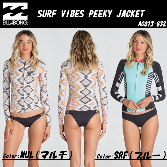 BILLABONG_surfvibes_peeky_jacket1