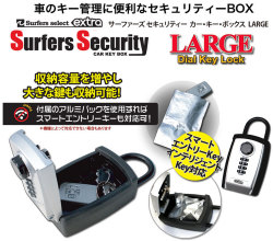 surfers_security_new_mein.jpg